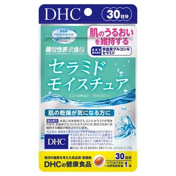 DHC/セラミド モイスチュア 商品写真 2枚目