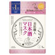 美肌職人 日本酒マスク/クリアターン 商品写真 1枚目