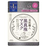 美肌職人 黒真珠マスク/クリアターン 商品写真