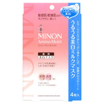 アミノモイスト うるうる美白ミルクマスク / ミノン