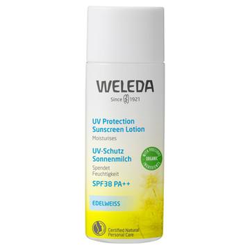 ヴェレダ/エーデルワイス UVプロテクト 商品写真 2枚目