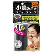 小鼻磨きソープ/ツルリ 商品写真