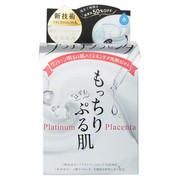 肌楽プラチナプラセンタ洗顔石けん/マックス 商品写真