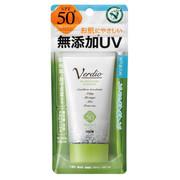 ベルディオ UV モイスチャーエッセンスN/メンターム 商品写真 1枚目