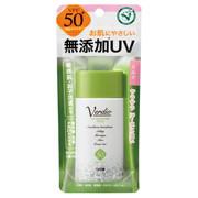 ベルディオ UV モイスチャーミルクN/メンターム 商品写真 1枚目