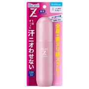 ビオレZ 薬用デオドラント 全身用スプレー せっけんの香り/ビオレ 商品写真