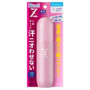 ビオレZ 薬用デオドラント 全身用スプレー せっけんの香り