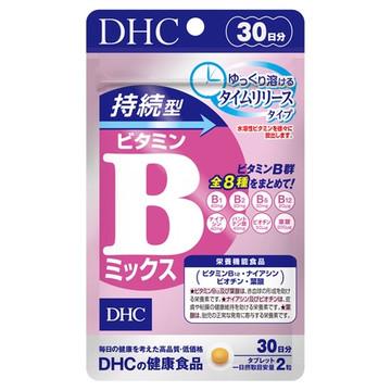 DHC/持続型ビタミンBミックス 商品写真 2枚目