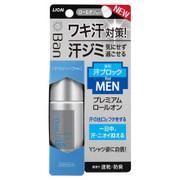 汗ブロックロールオン プレミアムラベル 男性用 マイルドソープの香り / Ban