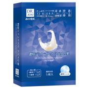濃厚ジュレマスク ツバメの巣/DR.JOU(森田薬粧) 商品写真
