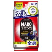 デザインボディシート マンハッタン/MARO (マーロ) 商品写真