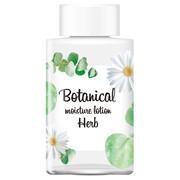 ボタニカル モイスチャーローション シトラスハーブの香り/明色化粧品 商品写真 1枚目