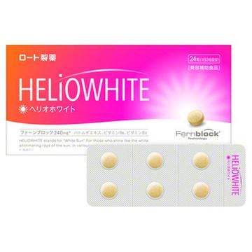 ヘリオホワイト / ヘリオホワイト