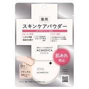アクメディカ 薬用 フェイスパウダー ナチュラル N8g/ナリスアップ 商品写真