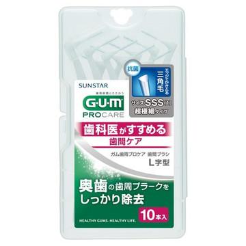 GUM/ガム歯周プロケア 歯間ブラシL字型 商品写真 2枚目