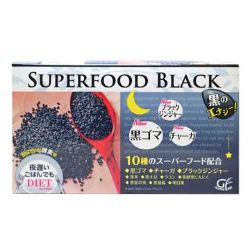新谷酵素/夜遅いごはんでも SUPERFOOD BLACK 商品写真 2枚目