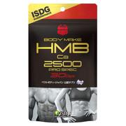 HMBCa 2500 PRO SPEC/ISDG 医食同源ドットコム 商品写真 2枚目
