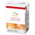 gg(ジージー) / ヘスペリジン&コラーゲン