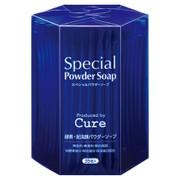 スペシャルパウダーソープ / Cure