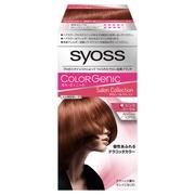 カラージェニック ミルキーヘアカラー (ちらっと白髪用)ピンクコーラル/syoss(サイオス) 商品写真
