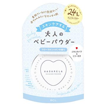 ハダリラ/スキンケアパウダー フローラルシャボンの香り 商品写真 2枚目