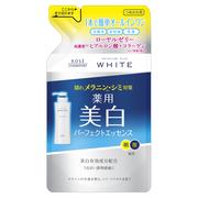パーフェクトエッセンスつめかえ/モイスチュアマイルド ホワイト 商品写真