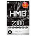 HMB2380/ボーテサンテラボラトリーズ