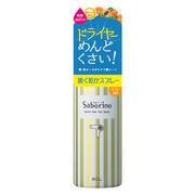 速く乾かスプレー n フルーティーハーブの香り/サボリーノ 商品写真