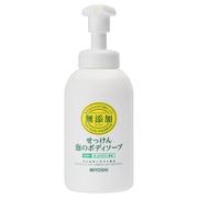 無添加 せっけん 泡のボディソープ本体/MIYOSHI無添加 商品写真