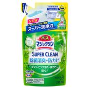 バスマジックリン泡立ちスプレー SUPER CLEANグリーンハーブの香り つめかえ用 330ml/マジックリン 商品写真