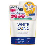 ホワイトニングCC CII / ホワイトコンク