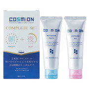 歯のコンプリートセット/Cosmion(コスミオン) 商品写真 1枚目