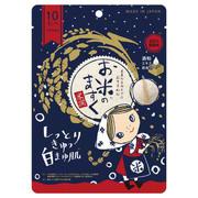 お米のますく/米屋のまゆちゃん 商品写真