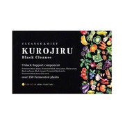 KUROJIRU Black Cleanse/FABIUS 商品写真