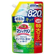 バスマジックリン泡立ちスプレー SUPER CLEANグリーンハーブの香り つめかえ用 820ml/マジックリン 商品写真