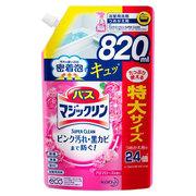 バスマジックリン泡立ちスプレー SUPER CLEANアロマローズの香り つめかえ用 820ml/マジックリン 商品写真