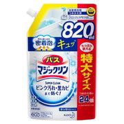 バスマジックリン泡立ちスプレー SUPER CLEAN香りが残らないタイプ つめかえ用 820ml/マジックリン 商品写真