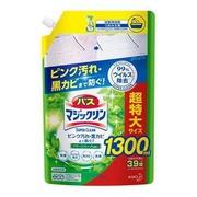 バスマジックリン泡立ちスプレー SUPER CLEANグリーンハーブの香り つめかえ大容量1300ml/マジックリン 商品写真