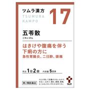 ツムラ漢方五苓散料エキス顆粒(医薬品)10包/ツムラ 商品写真