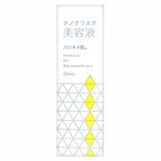 ナノクラスタ美容液/水橋保寿堂製薬 商品写真