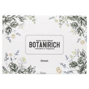 BOTANIRICH/めぐりエール 商品写真