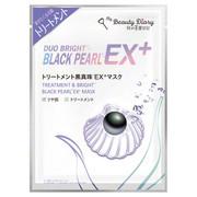 トリートメント黒真珠EX+マスク/我的美麗日記(私のきれい日記) 商品写真 1枚目