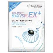モイスチャー黒真珠EX+マスク/我的美麗日記(私のきれい日記) 商品写真 1枚目