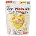 プロテイン酵素ミルク/vegie(ベジエ)