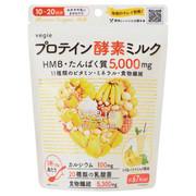 プロテイン酵素ミルク/vegie(ベジエ) 商品写真