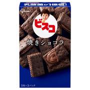ビスコ 焼きショコラ/ビスコ 商品写真