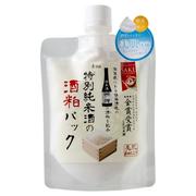 特別純米酒の酒粕パック/e-na 商品写真