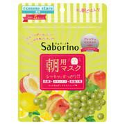 目ざまシート フレッシュマスカットの香り/サボリーノ 商品写真