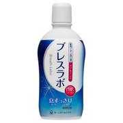 薬用イオン洗口液 ブレスラボ マウスウォッシュ/ブレスラボ 商品写真 1枚目