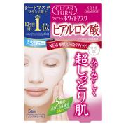ホワイト マスク(ヒアルロン酸)/クリアターン 商品写真